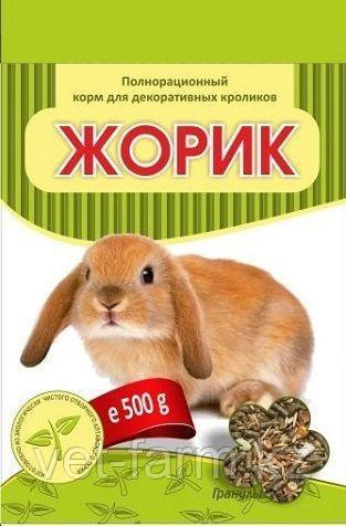 Жорик для кроликов 500 гр