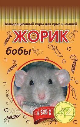 """Жорик для крыс и мышей 500 гр """"Бобы"""""""
