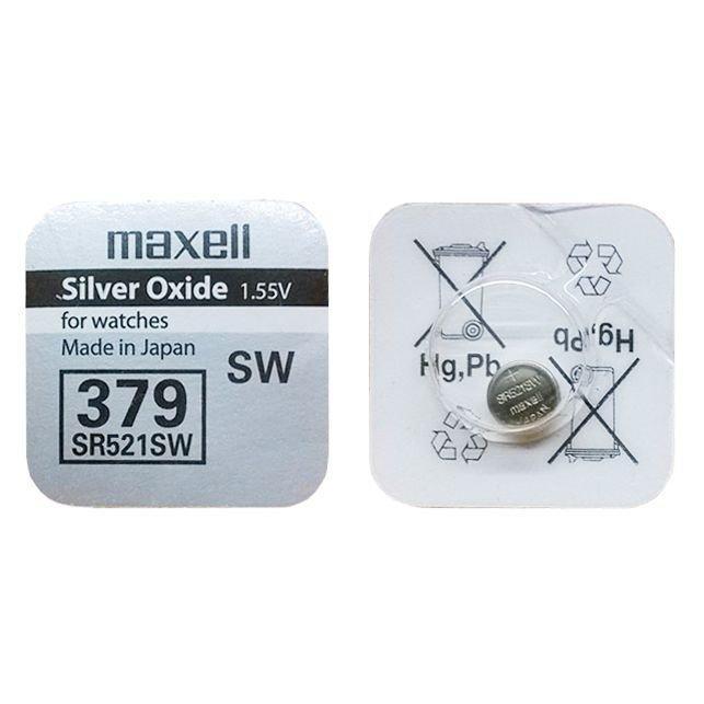 Батарейка  алкалиновая    таблетка Maxell SR521SW (379)