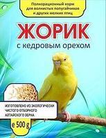 """Жорик для попугайчиков и других мелких птиц 500 гр """"С кедровым орехом"""""""