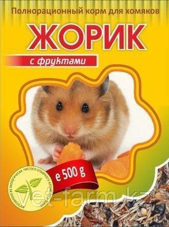 """Жорик для хомяков 500 гр """"С фруктами"""""""