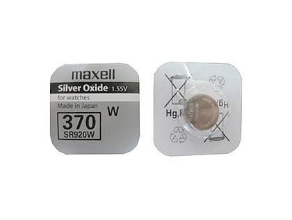 Батарейка оксид-серебряная Maxell SR920W (370)