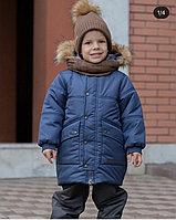 """Детская зимняя куртка «Аляска"""""""
