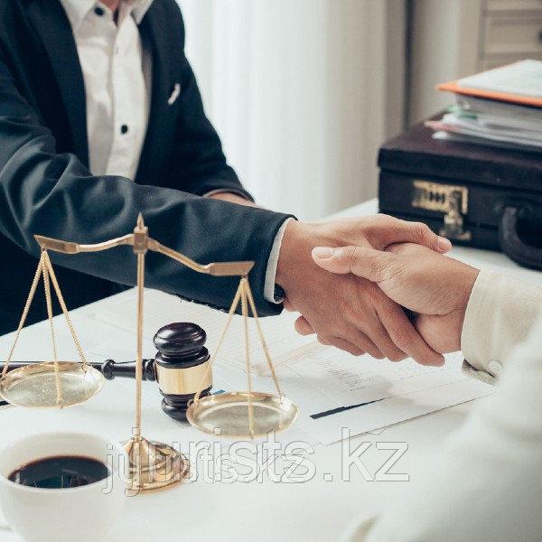 Урегулирование споров между работодателем и работниками