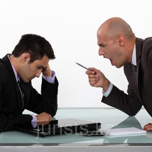 Обжалование привлечения к материальной ответственности и незаконно наложенных взысканий