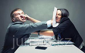 Урегулирование спора между наследниками