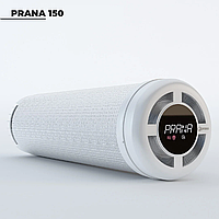Рекуператор «PRANA-150»