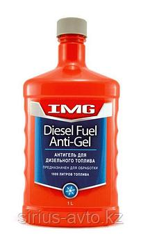 IMG-303 Антигель для дизельного топлива, 1 л