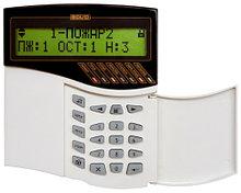 С2000-М - Пульт приемно-контрольный и управления охранно-пожарный.
