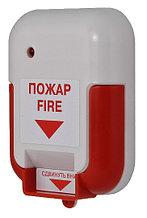 ИПР ИР-1 - Извещатель пожарный ручной.