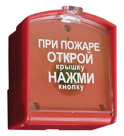 ИПР-3СУ - Извещатель пожарный ручной.