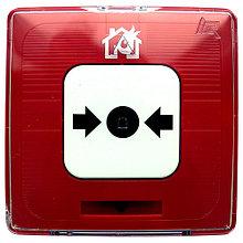 ИПР 513-10 - Извещатель пожарный ручной.