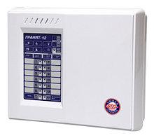 Гранит 12А GSM - Прибор приемно-контрольный и управления охранно-пожарный на 12 шлейфов с автодозвоном и GSM