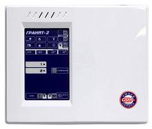 Гранит 2А GSM - Прибор приемно-контрольный и управления охранно-пожарный на 2 шлейфа с автодозвоном и GSM