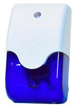 LD-96 blue - Настенная сигнальная сирена с синим стробом.