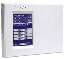 Гранит 8 - Прибор приемно-контрольный и управления охранно-пожарный на 8 шлейфов.