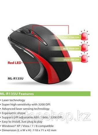 Мышь проводная Mouse KME ML-R135UP0030 Optical, USB