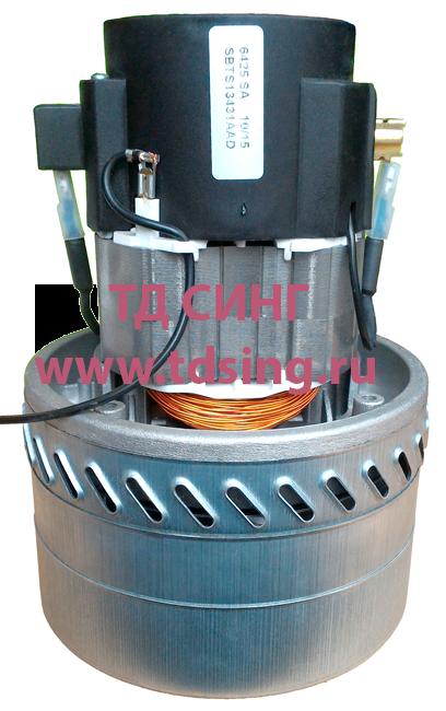 Турбины для пылесосов (Италия) турбина 49602 MOMO/063300002