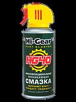 Многофункциональная проникающая смазка HG40 HG5509