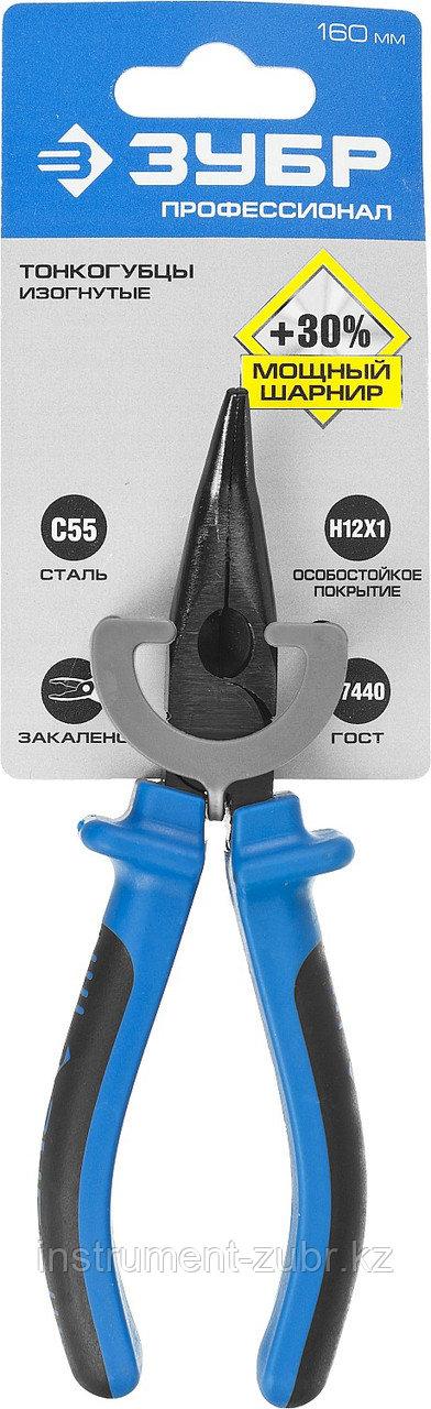 Тонкогубцы изогнутые ЗУБР эксцентриковое расположение шарнира, спец. покрытие Н12Х1 (никель/хром),160мм