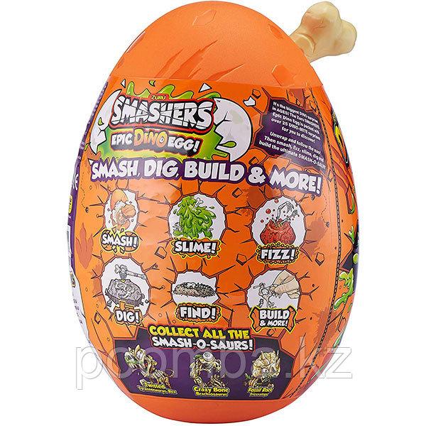 Smashers Гигантское яйцо динозавра
