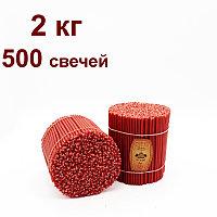 Свечи Восковые КРАСНЫЕ цена  от 19 тенге за шт Длина свечи 165мм, фото 1