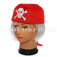 Карнавальная бандана пирата, шляпа пирата с черепом (красная, р-р 56-58)