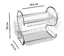 Сушилка для посуды металлическая 49.5х38х24.5 см