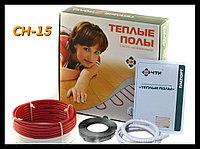 Двужильный нагревательный кабель СН-15 - 7,3м