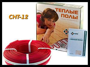 Двужильный тонкий нагревательный кабель СНТ-12 - 10м
