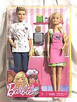Барби и Кен-шеф повар