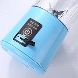 Блендер электрический портативный с аккумулятором и выходом USB, фото 3
