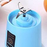 Блендер электрический портативный с аккумулятором и выходом USB, фото 4