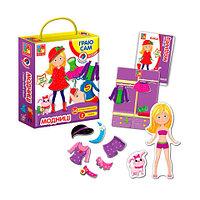 Игра-одевашка магнитная «Модницы» Vladi Toys [2 куклы]