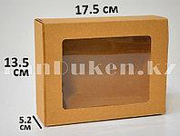 Коробка картонная крафт выдвижная с блистером 17.5 х 13.5 х 5.2 см