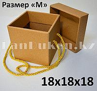 Коробка картонная крафт с отделяемой крышкой с золотистыми шнурками 18см M