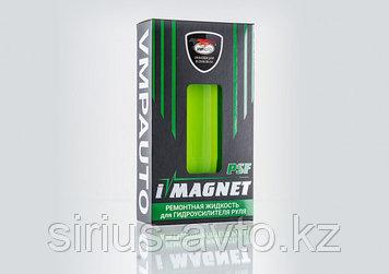 ВМП АВТО Ремонтная жидкость для гидроусилителя iMAGNET PSF, 90 мл