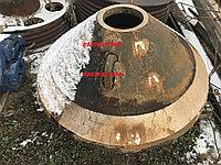 Броня конуса 2-74254-01 (КСД-1200 Гр и Т)