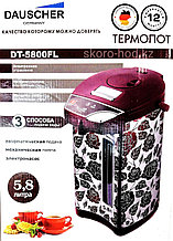 Термопот Dausher, 5.8  литра