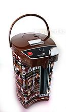 Термопот Dausher, 6.8  литра