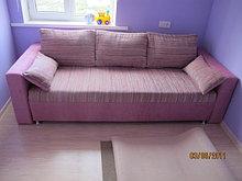 Диван раскладной, можно с креслом кроватью