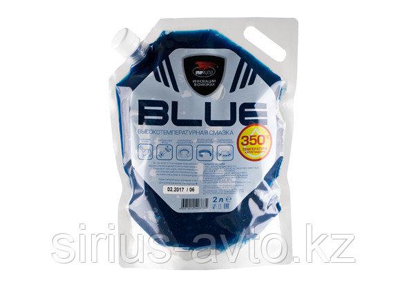 ВМП АВТО Высокотемпературная смазка МС 1510 Blue (Литиевый комплекс) для подшипников, дой-пак 2 л