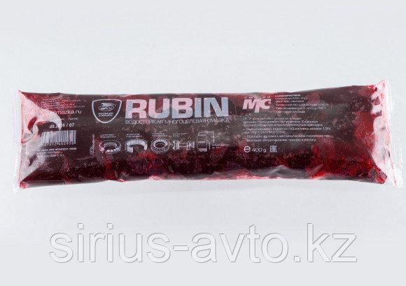 ВМП АВТО MC 1520 RUBIN, 400 г