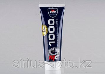 ВМП АВТО Металлоплакирующая смазка МС-1000 для подшипников, 200 гр