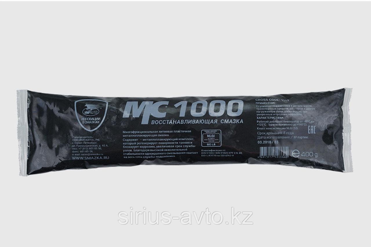 ВМП АВТО Металлоплакирующая смазка МС-1000 для подшипников, стик-пакет 400 гр