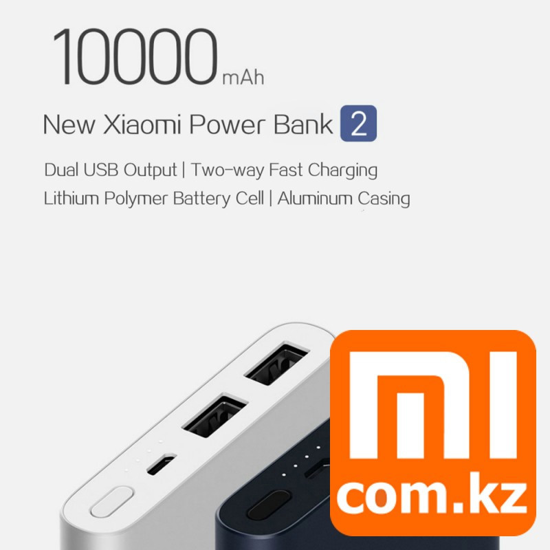 Портативная зарядка Повербанк Xiaomi Mi Power bank 2S, 10000mah (2xUSB), silver. Оригинал. Арт.5684