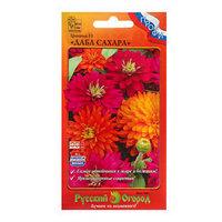 Семена цветов Цинния 'Дабл Сахара' F1, 10 шт (комплект из 10 шт.)