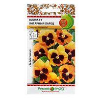 Семена цветов Виолла 'Янтарный ларец' F1, 10 шт (комплект из 10 шт.)