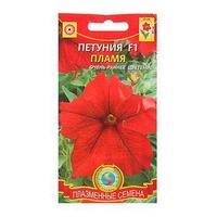 Семена цветов Петуния F1 'Пламя', О, драже 10 шт. (комплект из 10 шт.)
