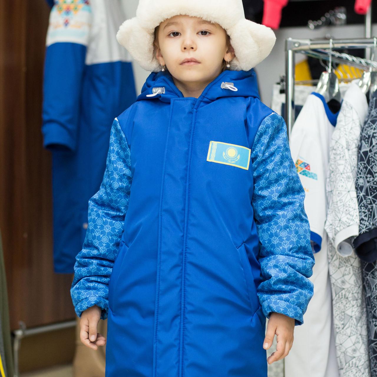 """Детская теплая куртка """"Степной ветер"""""""